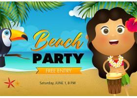沙滩派对传单设计夏威夷女孩打鼓_4558931