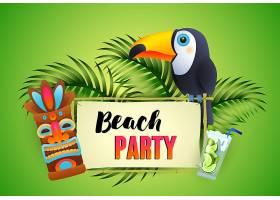 沙滩派对字母巨嘴鸟鸡尾酒和部落面具_4558942