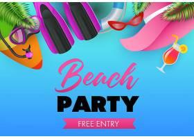 沙滩派对彩色海报设计冲浪板_4558929