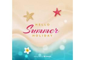海滩上的现实你好夏日背景_4903471