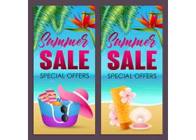 海滩上配有袋子帽子和防晒霜的夏季特卖信_4561262