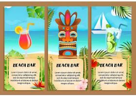 海滩酒吧信纸套装鸡尾酒和部落面具_4558924