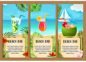 海滩酒吧信纸配以大海和异国情调的鸡尾酒_4558923