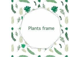 漂亮的相框中间有文案空间还有美丽的绿_3552374