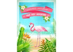 火烈鸟异域风情暑假海报_3797228
