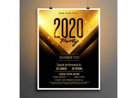 黑色和金色新年快乐晚会传单模板设计_6286513