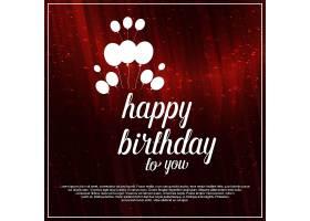 生日快乐红色背景_2055561
