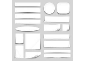 白纸横幅收藏集_4016972