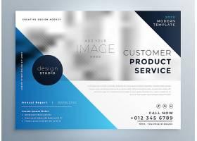 几何蓝色专业宣传册设计模板_3123426