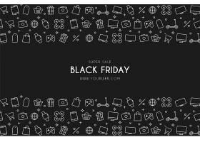带有商店图标的现代黑色星期五超级大甩卖背_5874832