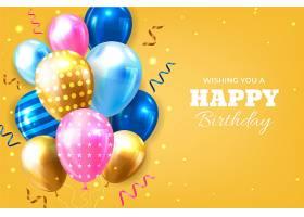 带有气球的逼真生日背景_6977720