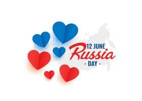 6月12日俄罗斯日心脏装饰海报设计_8562968