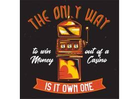 带有老虎机插图的T恤或海报设计_9517424