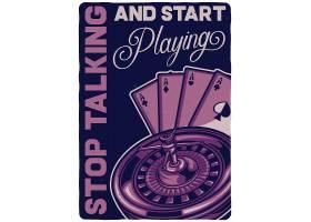 带有赌场戏剧插图的T恤或海报设计_9517564