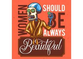 带有面具骨架插图的T恤或海报设计_13298222
