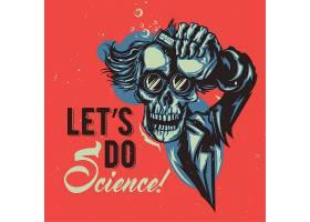 带有骷髅教授图案的T恤或海报设计_9514617