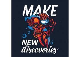 带有骷髅教授图案的T恤或海报设计_9515997