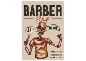 带有骷髅理发店插图的T恤或海报设计_9517689