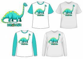 恐龙卡通人物模板衬衫_10163361