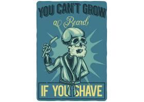 带有剃须师插图的T恤或海报设计_9517710