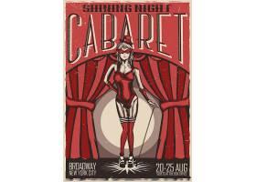 带有卡巴莱舞女插图的T恤或海报设计_9516062