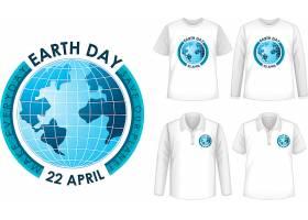 带有地球日图案的衬衫_10137075