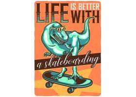 滑板上印有恐龙插图的T恤或海报设计_9517581