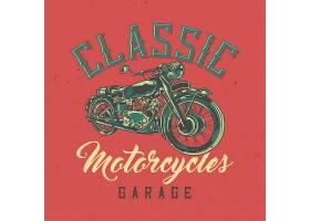 带有经典摩托车插图的T恤或海报设计_13082552