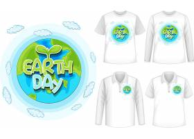 印有地球日图标的衬衫_11575460