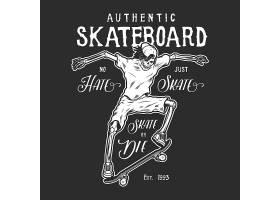 复古单色滑板活动标志_8084218