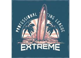 T恤标签设计图解冲浪板与手掌和夕阳站在_13110321