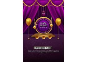 豪华黑色星期五大减价粉色所有折扣价最高可_10469957
