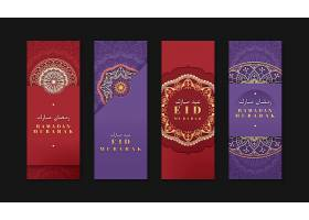 红色和紫色开斋节穆巴拉克横幅向量集_4034247
