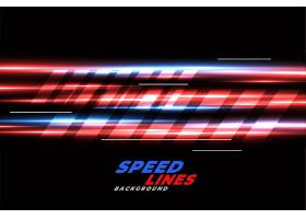 红色和蓝色发光线的赛车背景_5071622