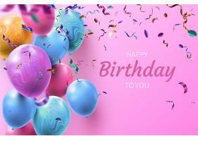 给你一个逼真的生日背景气球和五彩纸屑_7077492