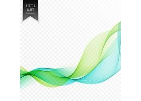 绿色和蓝色优雅的波浪背景_2395432