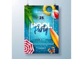 棕榈叶和沙滩球夏日泳池派对海报设计模板_5023225