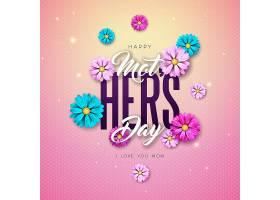 母亲节快乐贺卡设计粉色背景上有鲜花和印_7682311