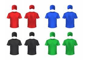 球帽和T恤彩色套装_3796067