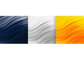 抽象的波浪线有三种颜色的闪亮背景_7887869