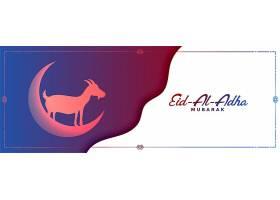 印有山羊和月亮的开斋节穆巴拉克概念条幅_9106583