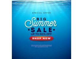 夏季大减价设计假日版式字母和日出水_9165448