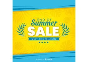 夏末销售背景_5137099