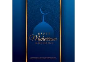 快乐穆哈拉姆美丽的背景和清真寺的形状_2870402