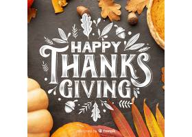 感恩节快乐黑色背景上的字母_5770547