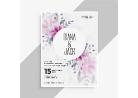 将日期婚礼邀请函设计与鲜花一起保存_2841785