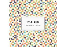 五颜六色的不规则抽象几何无缝图案_1823509