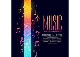 五颜六色的音乐传单派对背景带音符_6640296