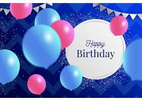 写实的生日快乐壁纸_7087483