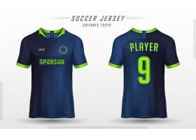 足球球衣样板运动t恤设计_12617282